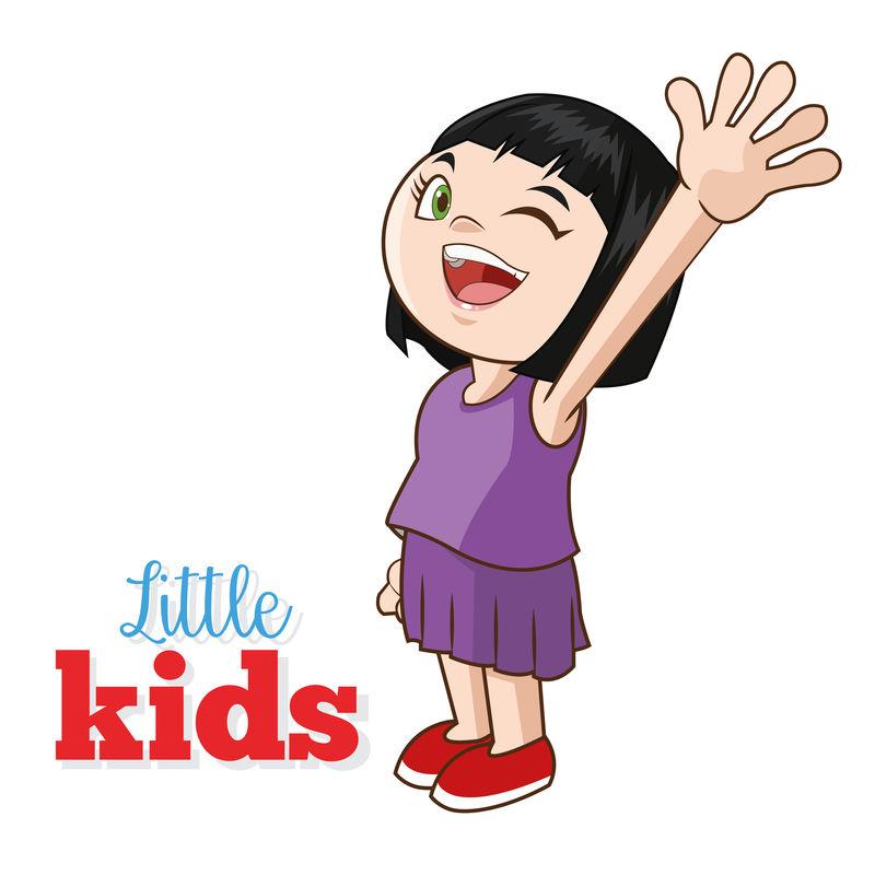 快乐小孩卡通,矢量插图