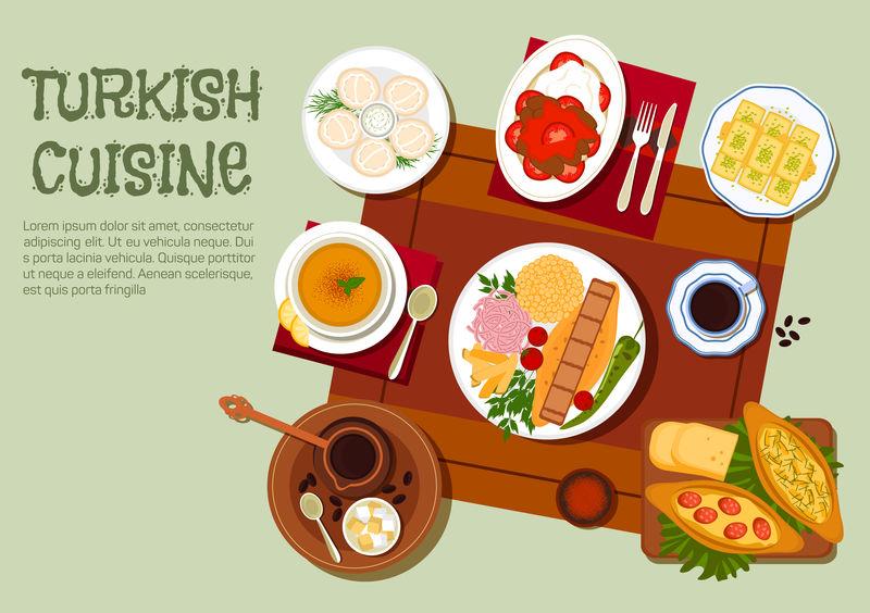 土耳其烤肉串、咖啡和糕点平面图标