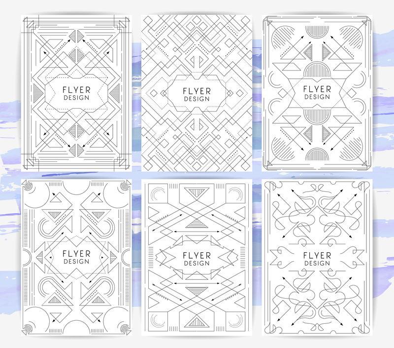 几何抽象传单集
