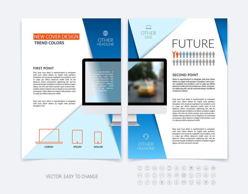 商业手册模板布局,抽象传单设计,封面