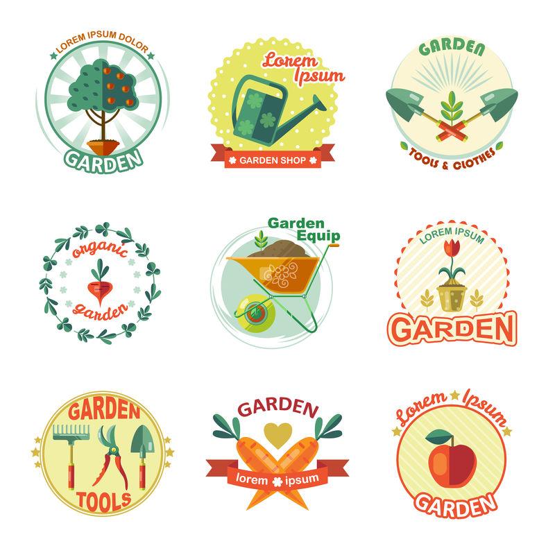 花园图标集