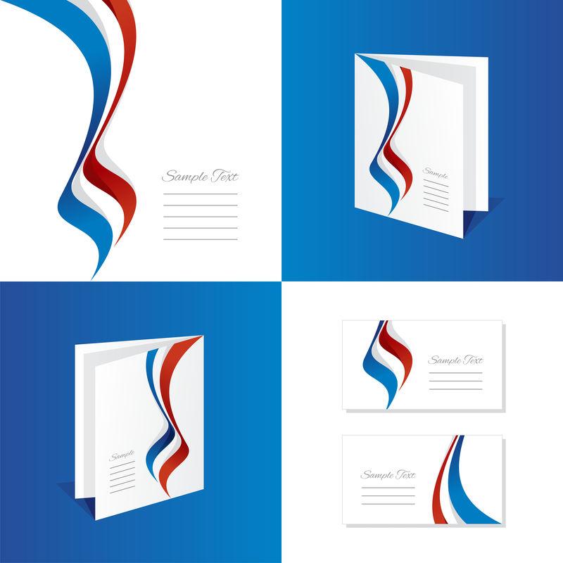 法国简介小册子文件夹封面名片