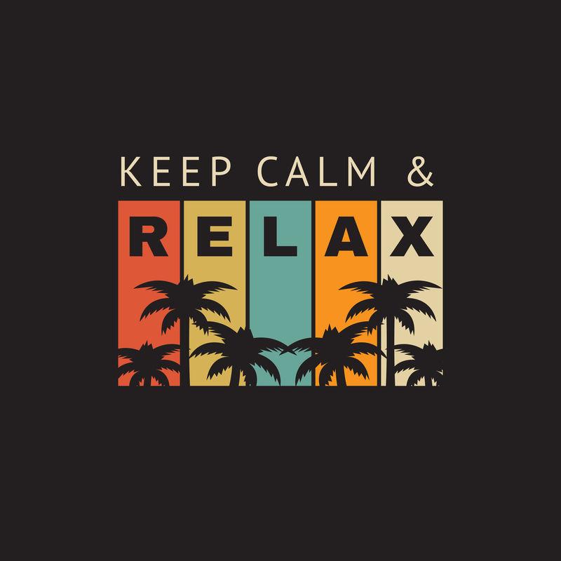 关于放松主题的矢量图解-口号:保持冷静和放松-印刷-t恤图案-海报-横幅-传单-明信片