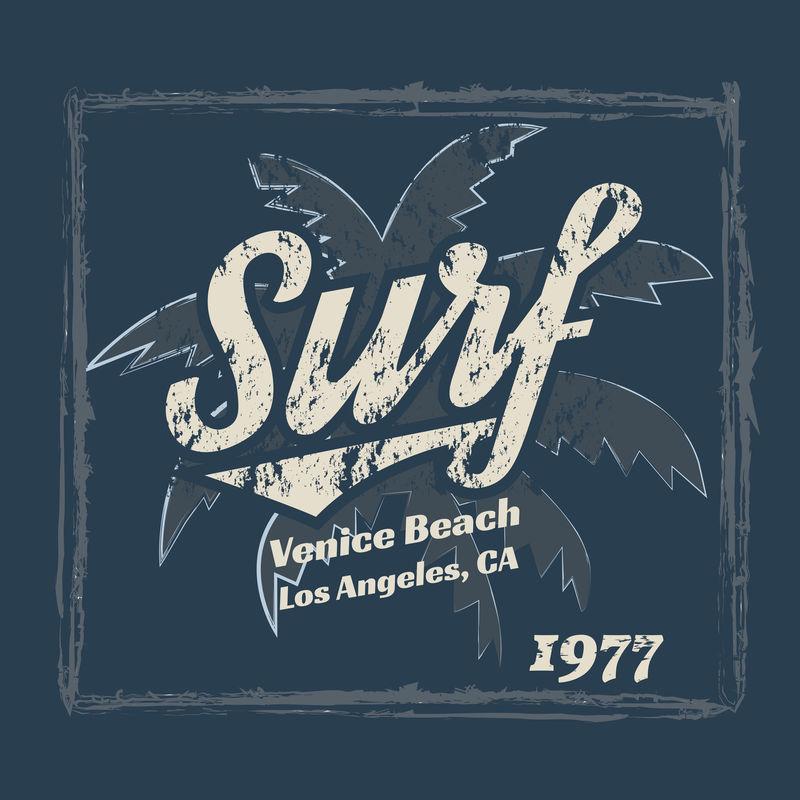关于加州冲浪和冲浪主题的矢量插图-复古设计-肮脏的背景-印刷-t恤图案-海报-横幅-传单-明信片