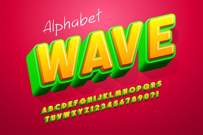 彩色三维显示字体设计,字母,字母和数字。