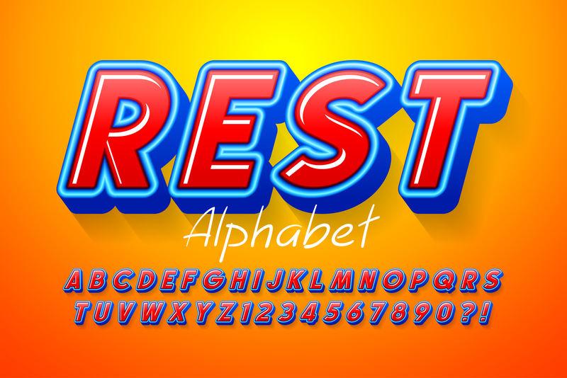 彩色三维显示字体设计,字母,字母