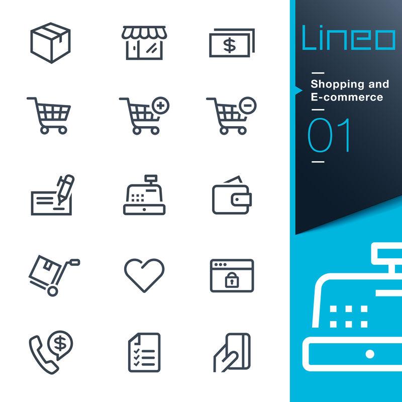 Lineo-购物和电子商务大纲图标