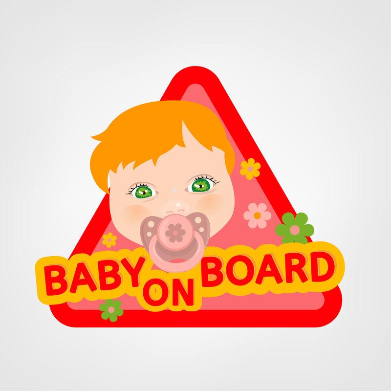 船上的婴儿