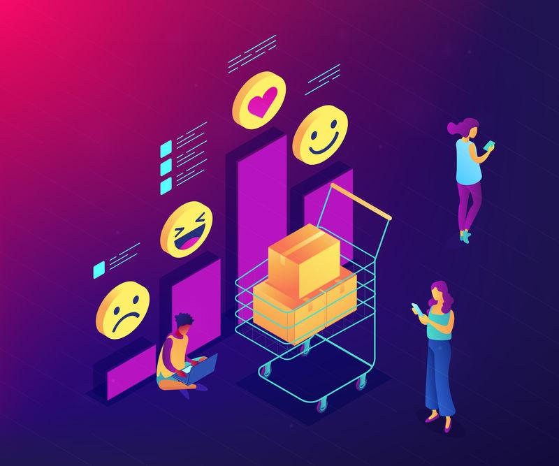获取客户反馈等轴测三维概念图。