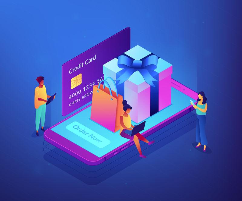网上礼品购买等距三维概念图。