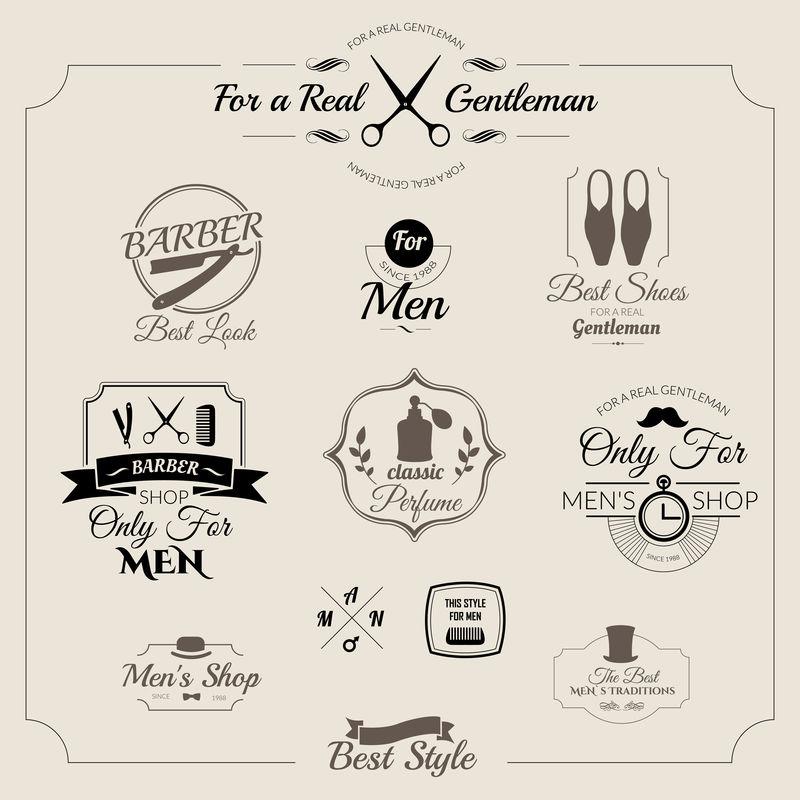 一套复古理发店标志,徽章和设计元素。
