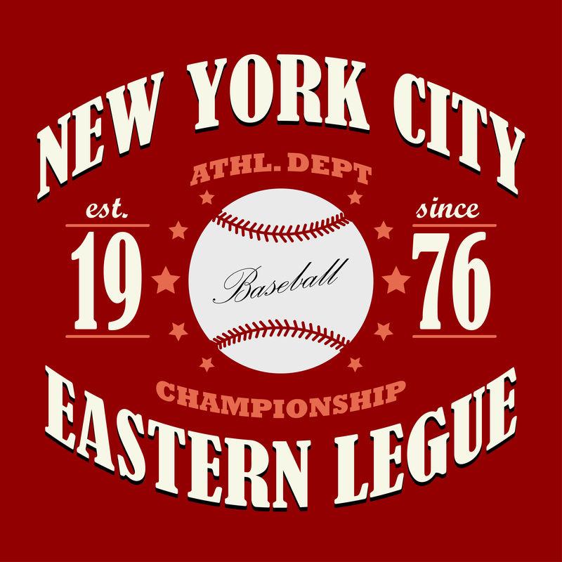 棒球t恤图案设计
