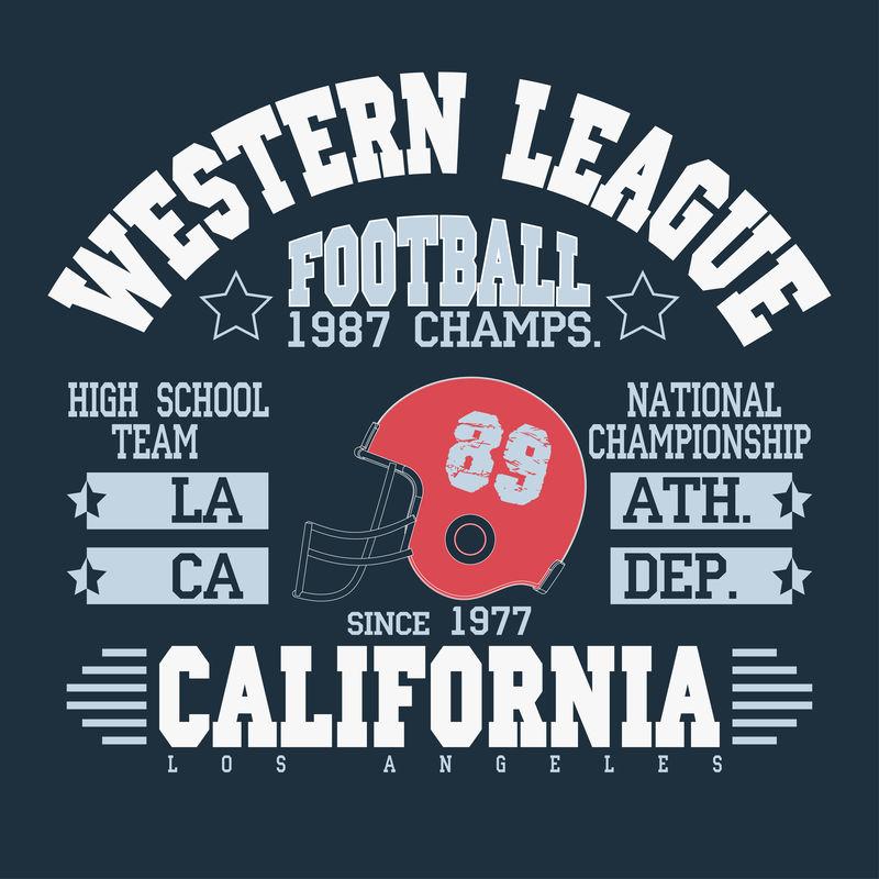 足球运动T恤设计