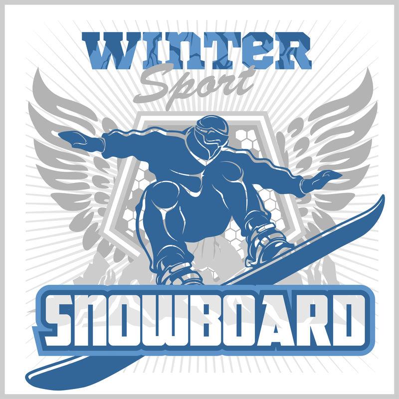 滑雪板-冬季运动。矢量股票图。