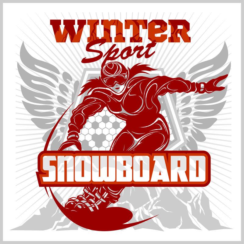 滑雪板标志、标签和设计元素。