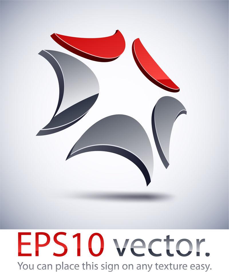 3D现代科技标志图标。