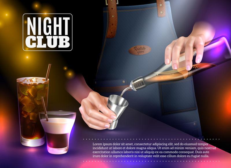 酒保写实插图
