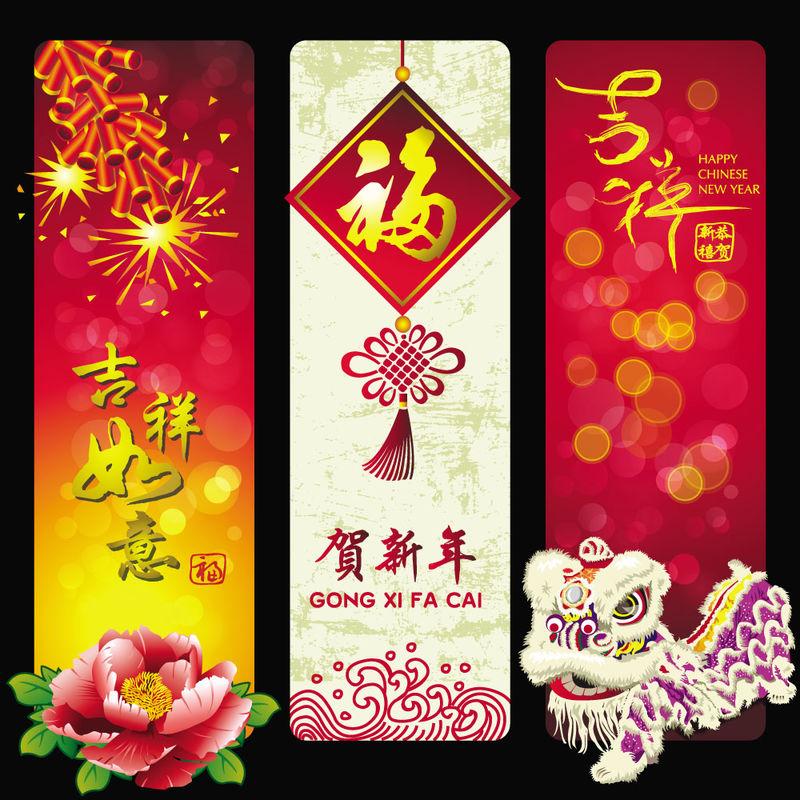 新春矢量中国新年素材