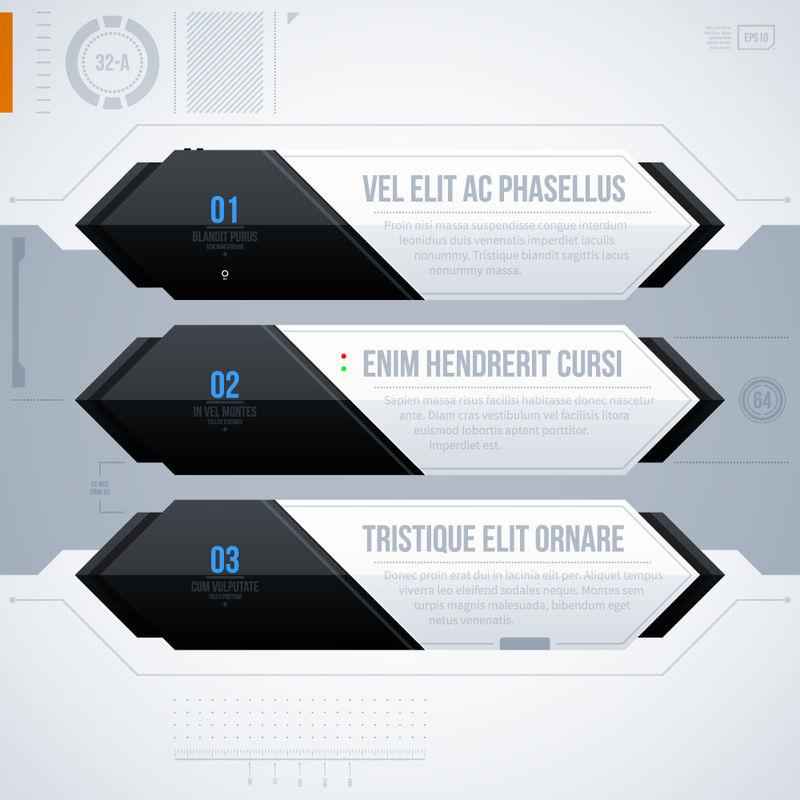 矢量步骤信息图表设计