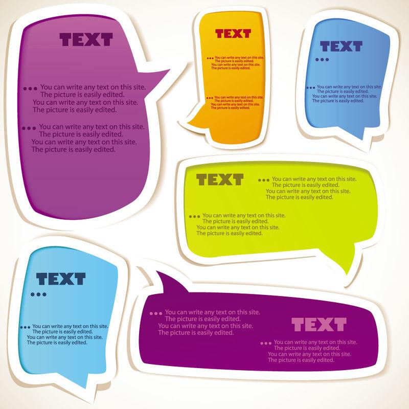 矢量对话框设计