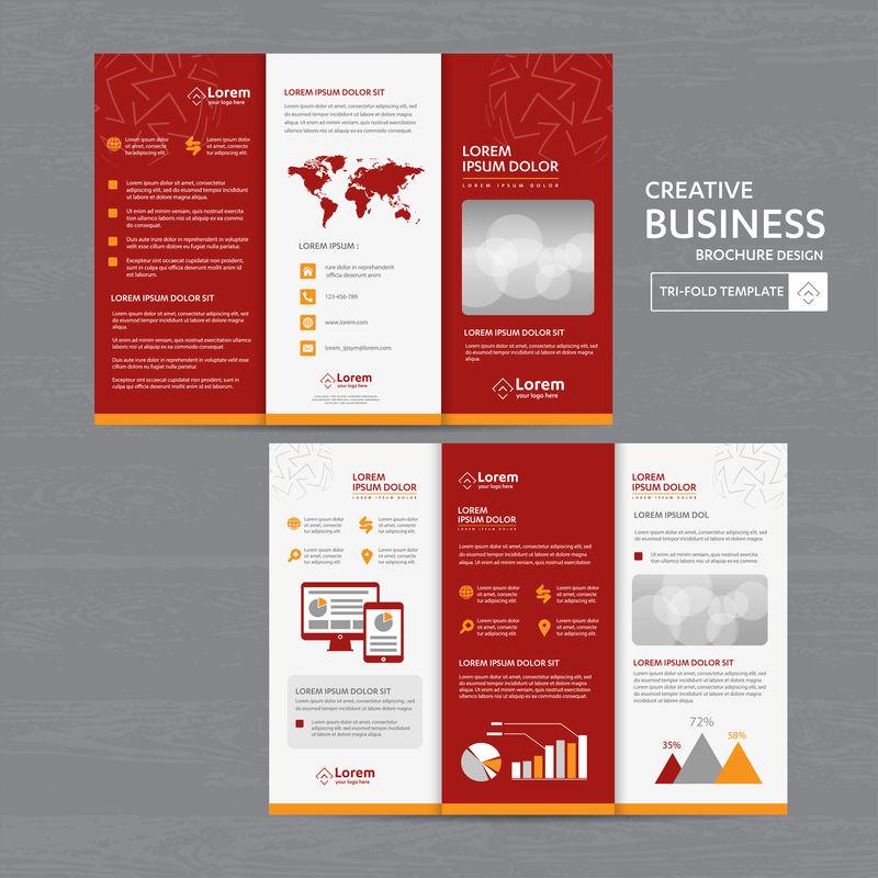 矢量的三折页商业手册