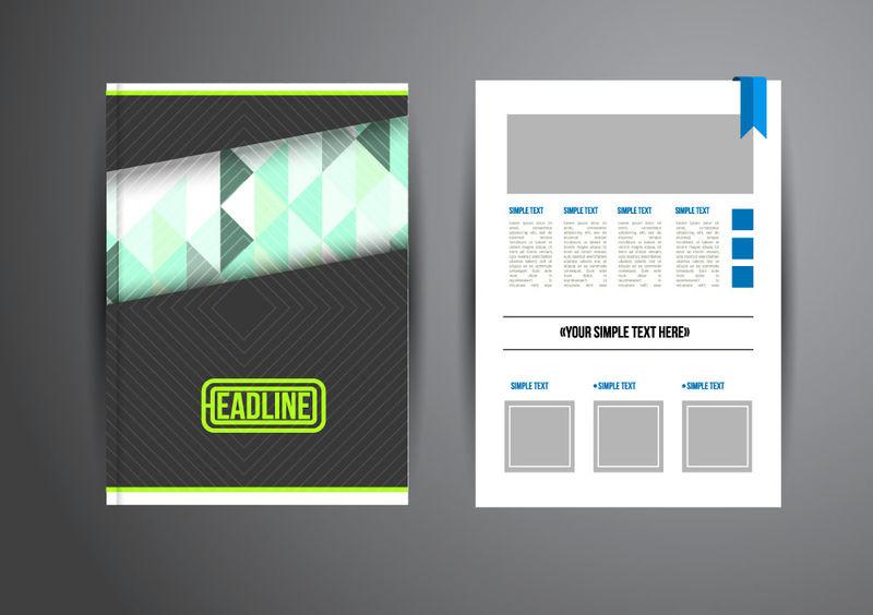 矢量宣传册设计样板
