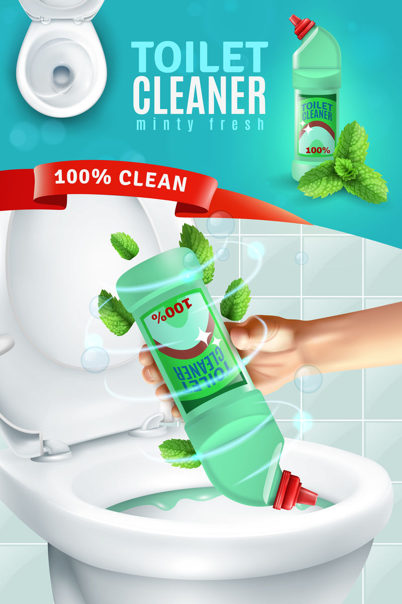 卫生间清洁剂广告背景