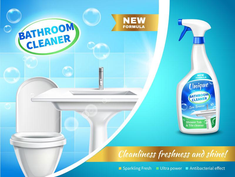 浴室清洁剂广告构成