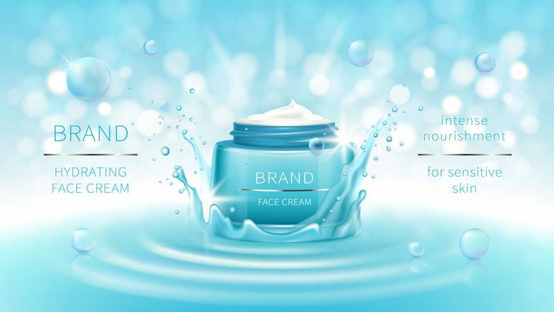 矢量化妆品横幅或促销品牌
