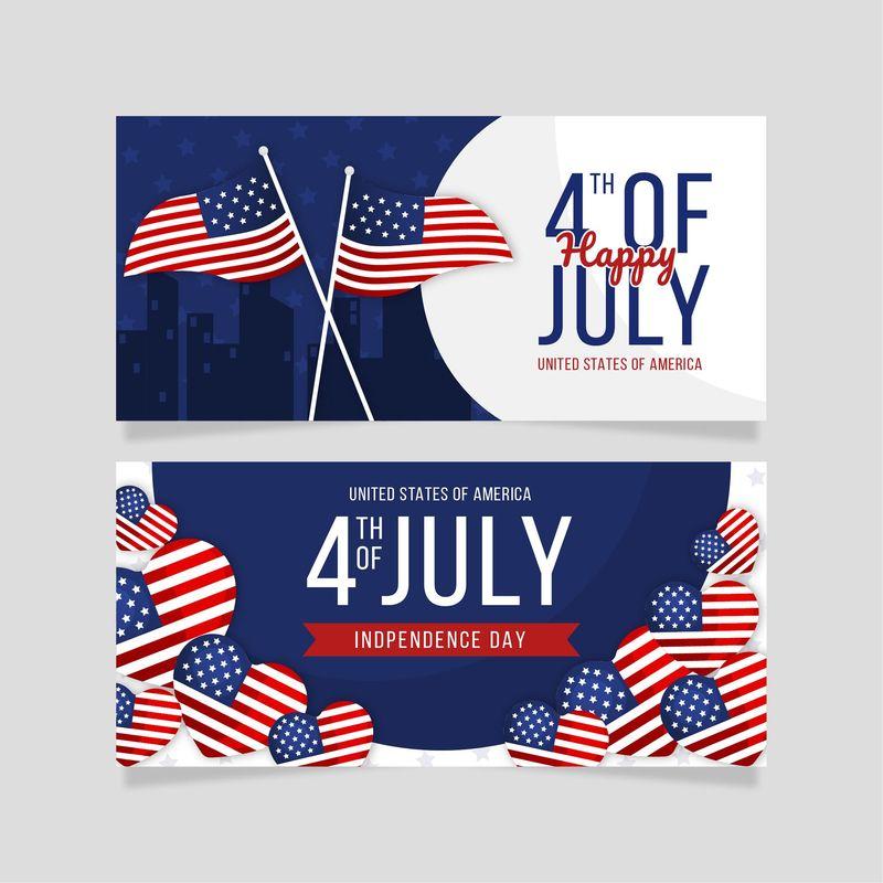 矢量美国独立日设计
