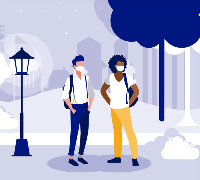 带着面具的男子在公园外进行矢量设计