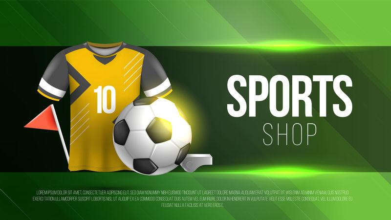 绿色背景的足球运动商店模板