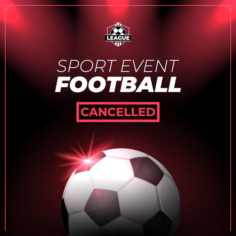 足球运动会取消传单或横幅