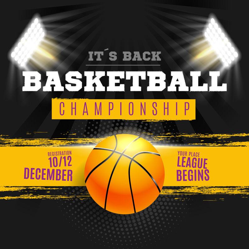 带体育场灯的篮球海报