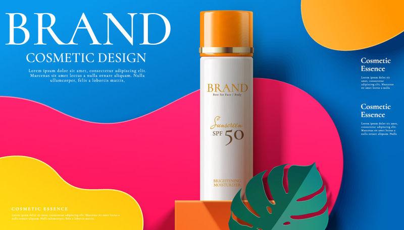 矢量化妆品广告海报设计