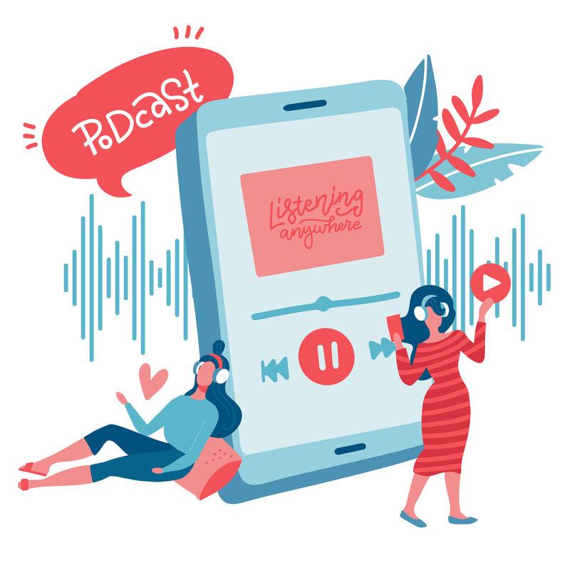 通过手机应用程序收听喜爱音乐的年轻女孩。扁平的女性特征。互联网在线广播流,音乐应用,播放列表在线播客概念。矢量图解。