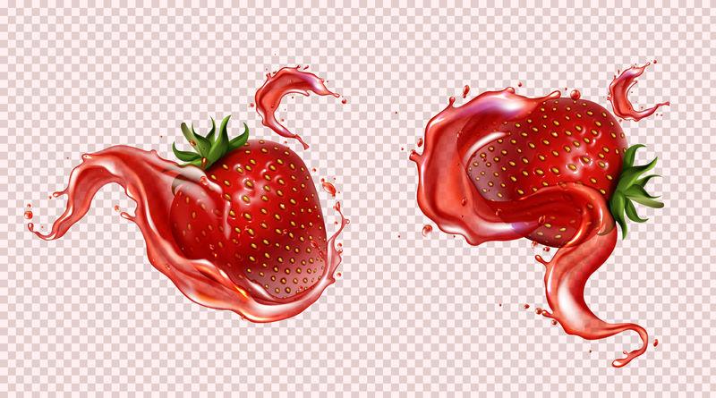 草莓汁喷溅,真实隔离