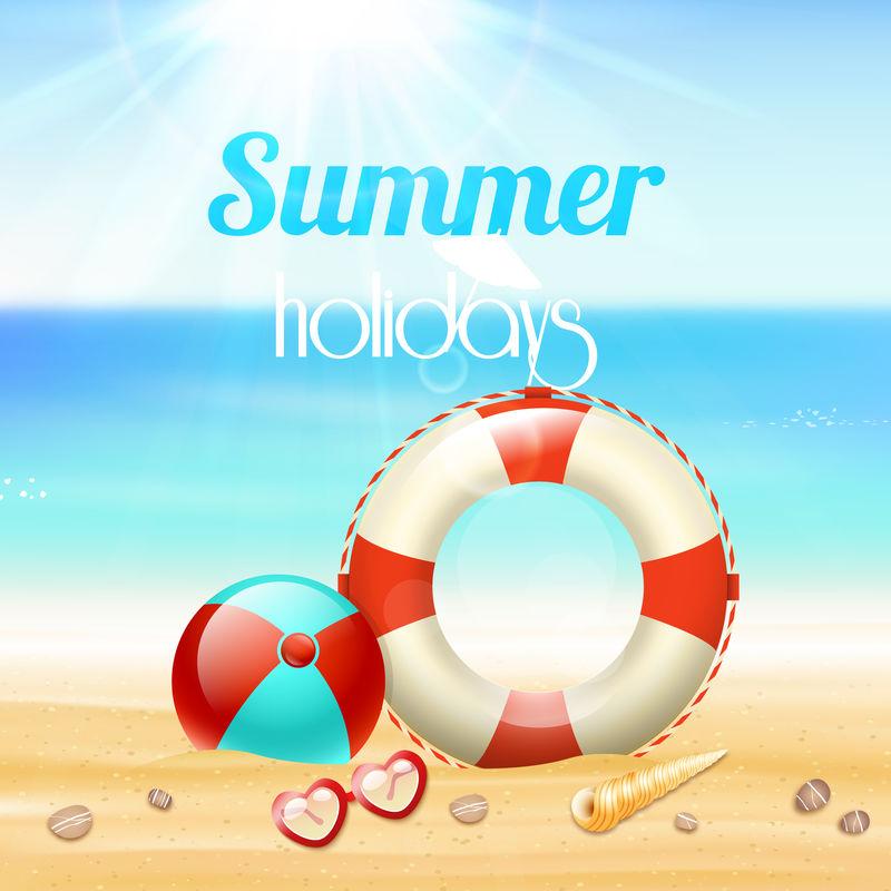 暑假旅游背景
