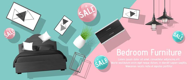 卧室家具销售广告海报写实载体