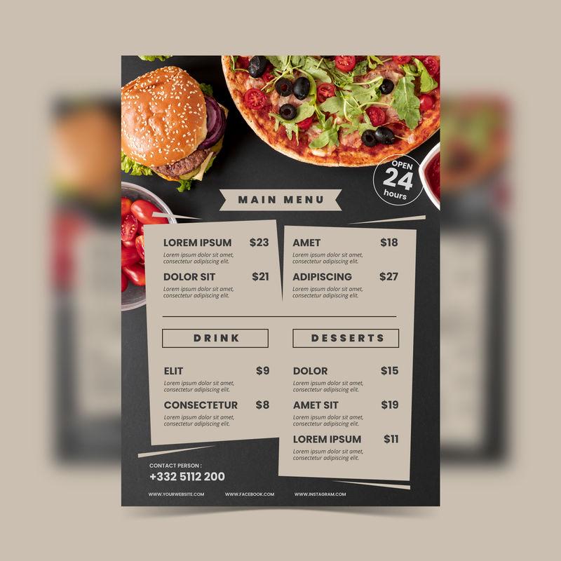矢量快餐菜单设计