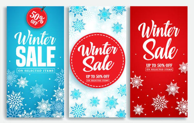 矢量冬季销售设计