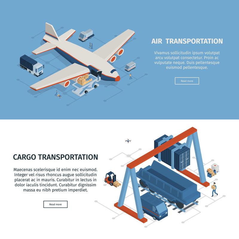 货物运输横幅