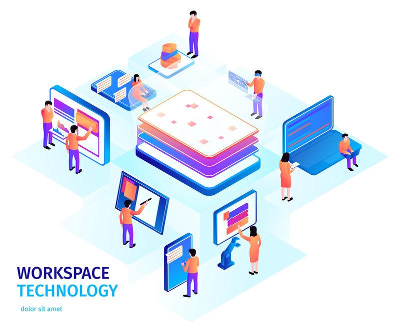 工作空间技术等距合成