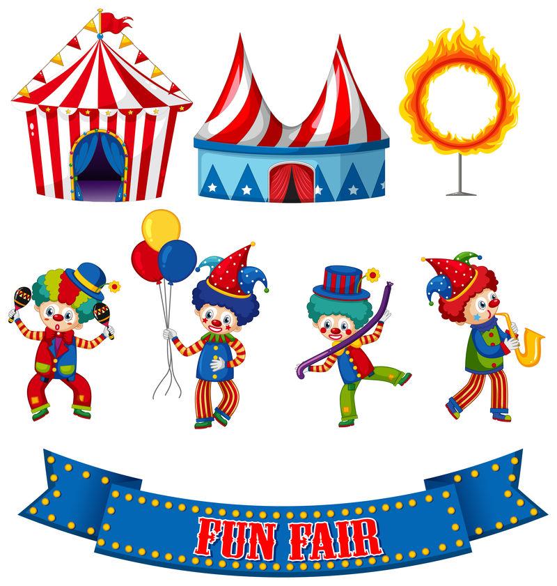 白色背景的马戏团小丑和帐篷