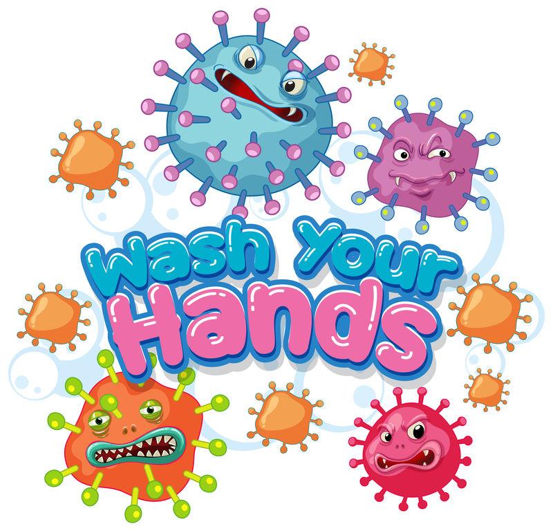 冠状病毒海报设计与单词洗手