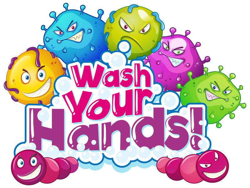 多病毒细胞洗手短语设计