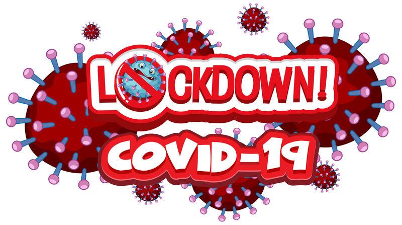 白色背景下的冠状病毒海报设计