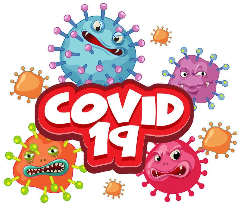 冠状病毒海报设计与文字和病毒细胞