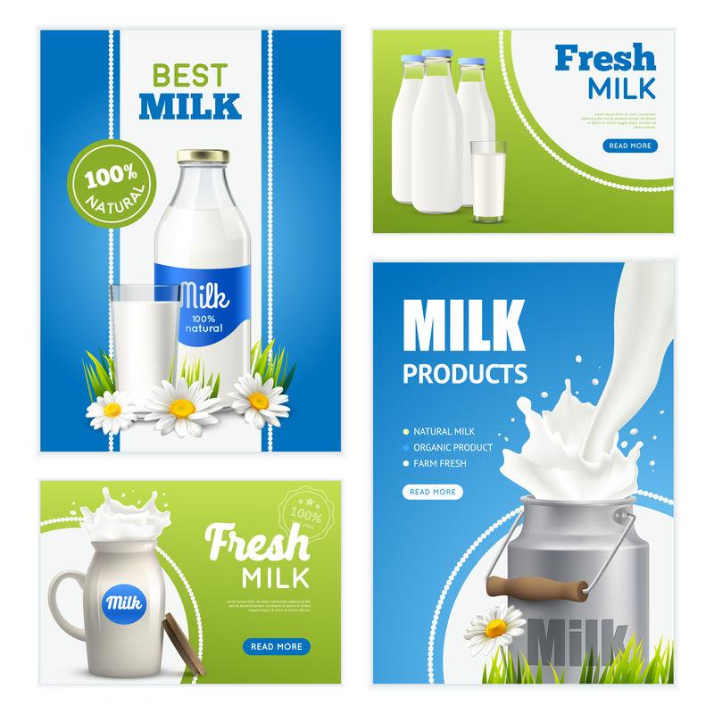 鲜奶横幅系列