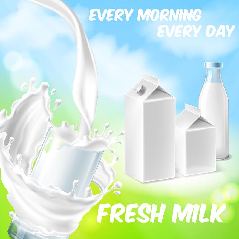 有鲜牛奶包装的载体背景